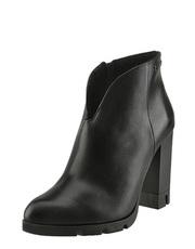 Kotníkové boty Karino